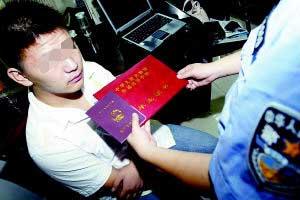 初中辍学少年购假文凭当上高中语文老师(图)