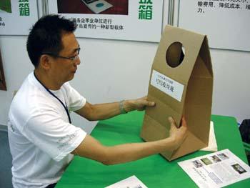 diy垃圾桶制作教程