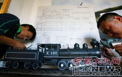 火车和司机闭门造图纸餐厅cad下载厨师图片