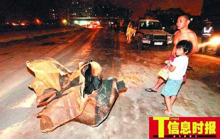 空油罐车维修时发生爆炸4人重伤(图)