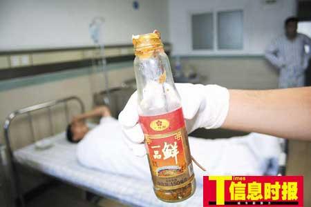 男子夜间睡觉肛门被人塞酱油瓶子(图)