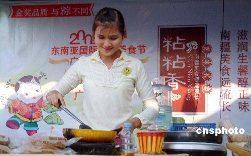 图文:广西南宁举办东南亚国际旅游美食节