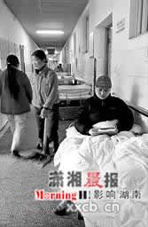 小伙患癌症欲放弃治疗称面对亲人比死亡更痛苦