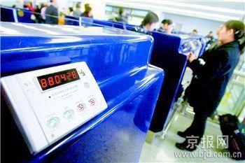 """出入境边防检查总站启用""""旅客满意度电子评价系统""""(图..."""