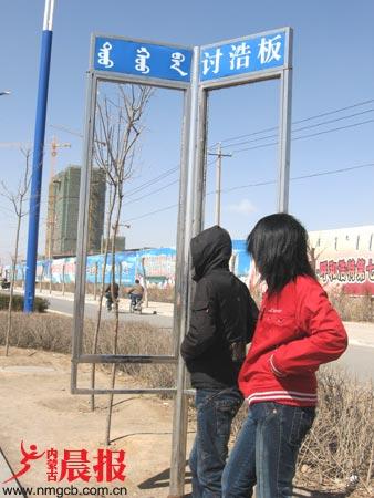 公交车站牌遭破坏媒体呼吁爱护公共设施(图)