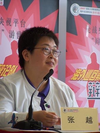 07国辩会评委白岩松与清华学生唇枪舌剑