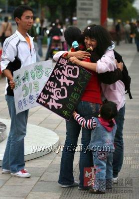 真情相拥 热情拥抱素不相识的母亲