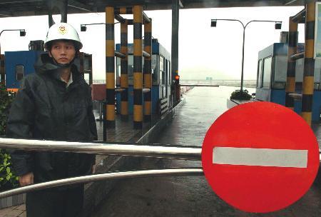 图文:福建部分高速公路关闭