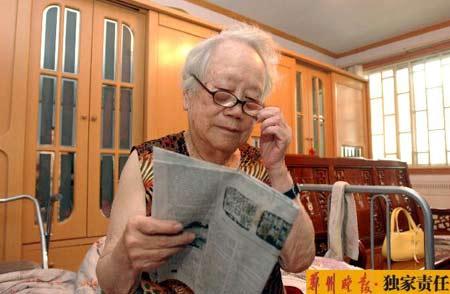 89岁老人用打工收入捐建5个希望书屋(图)