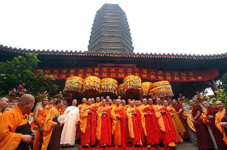 图文:宗教人士纪念抗战胜利60周年