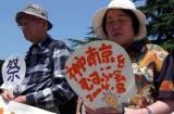 图文:南京大屠杀遇难同胞纪念馆举行和平集会