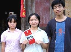 湖南农家考出三名大学生最小15岁