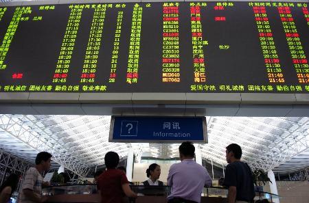 图文:旅客在观看航班取消的通知