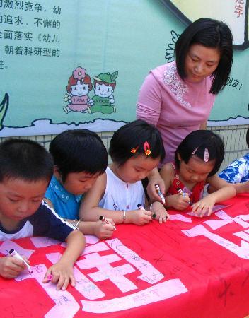 普通话宣传周,安徽巢湖市中心幼儿园通过宣传栏
