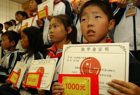 图文:40名希望学校学生游京城(3)