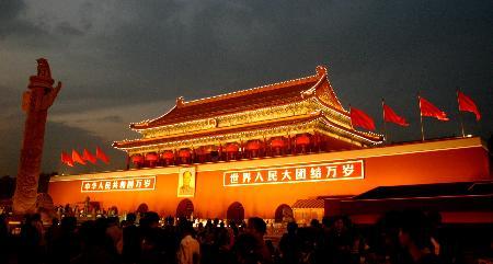 图文:北京天安门城楼灯火辉煌