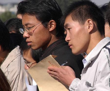 图文:[社会](1)山东连续3年就业增长超过失业增长