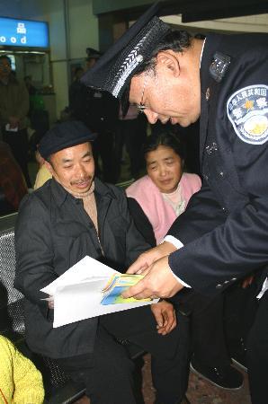图文:成铁公安局工作人员发放调查问卷