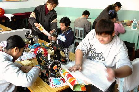 图文:让智障儿童走入社会(4)