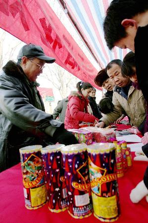 图文:(1)北京开售烟花爆竹