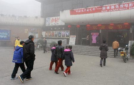 """图文:浙江推出""""孝心电影""""贺新春"""