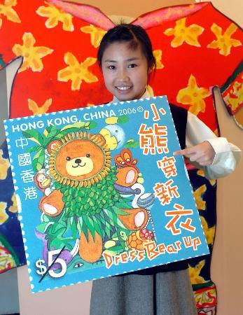 它们都是2004年儿童邮票设计比赛的得奖作品.图片