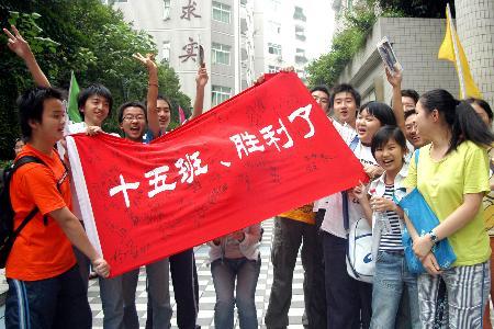 图文:考生打出有全班签名的红旗进行庆祝