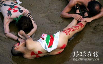 组图:台湾环保主义者裸体抗议建核电站