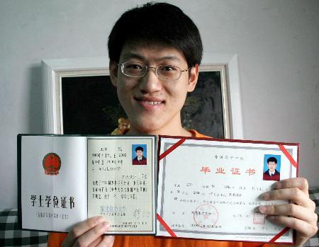 生获学士学位(1)