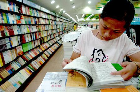 图文:[社会](1)榕城防空洞:读书消暑好去处