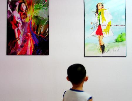 图文:南京首家动漫产业园开园(2)