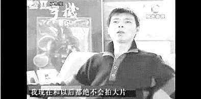 夜宴遭网络调侃变晚饭称冯小刚被逼拍摄(组图)