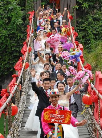 组图:109对新人集体体验少数民族婚俗