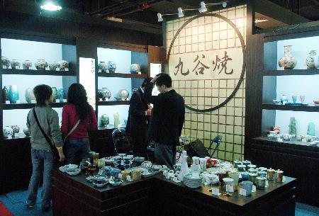 景德镇国际陶瓷博览会开幕 1