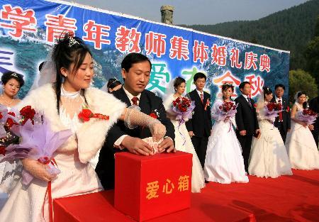 图文:12对新人泰山结婚礼金捐给高校贫困生(2)