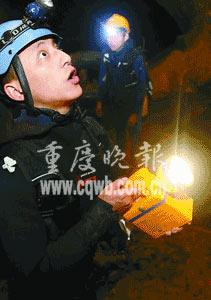 重庆探洞潜水高手在洞穴探险(组图)