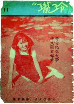 美女全裸阴毛人体艺术_中国第一张全裸人体艺术摄影照曝光(组图)