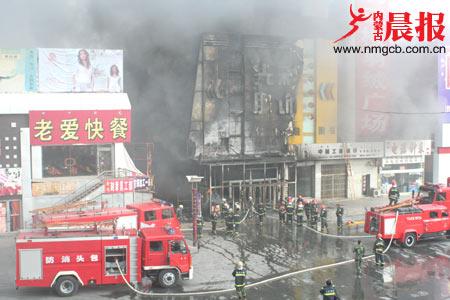 包头服饰商城发生火灾火势持续3小时(组图)