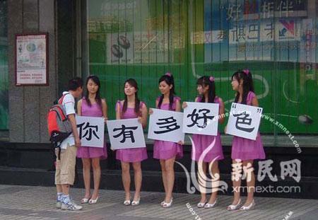 无码亚洲好色_5名妙龄女子街头举\