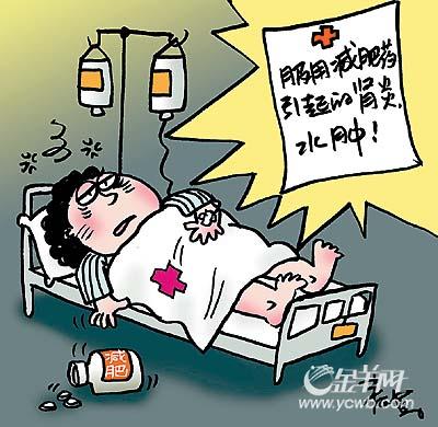 漫画:减肥不成引肥上身