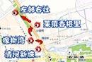 北京看房路线