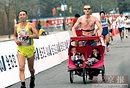 推婴儿车跑马拉松