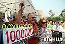 三峡第100万名游客