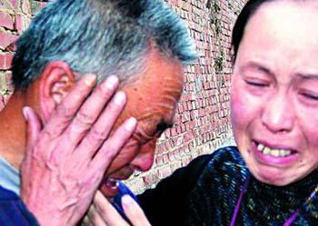 巴基斯坦绑架案遇难中国工程师遗腹子胎死腹中(3)