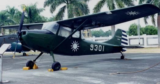 坠毁的塞斯纳小型飞机(资料图片)