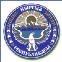 资料:吉尔吉斯斯坦概况(组图)