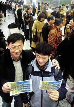 韩国独岛邮票3小时告罄随附致小泉抗议信(图)