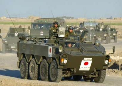 日本将首次派自卫队参加美泰金色眼镜蛇军演
