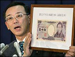 新版日元纸币首次出现女性头像(图)