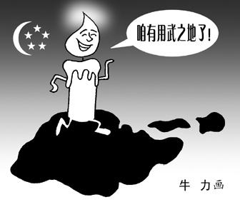 新加坡大面积停电